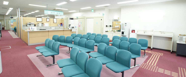 京浜保健衛生協会の待合室
