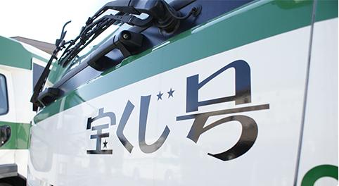 平成26年度 日本宝くじ協会補助事業 完了報告